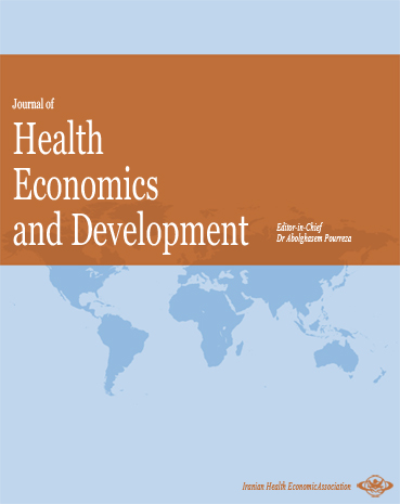 Journal of Health Economics and Development